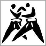 Jiu Jitsu Grappling and Stand Up